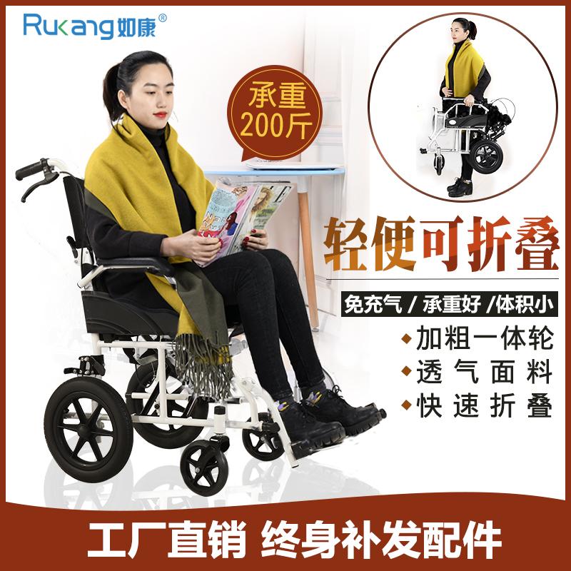 如康轮椅折叠轻便小型超轻便携残疾人手推车老人老年多功能代步车