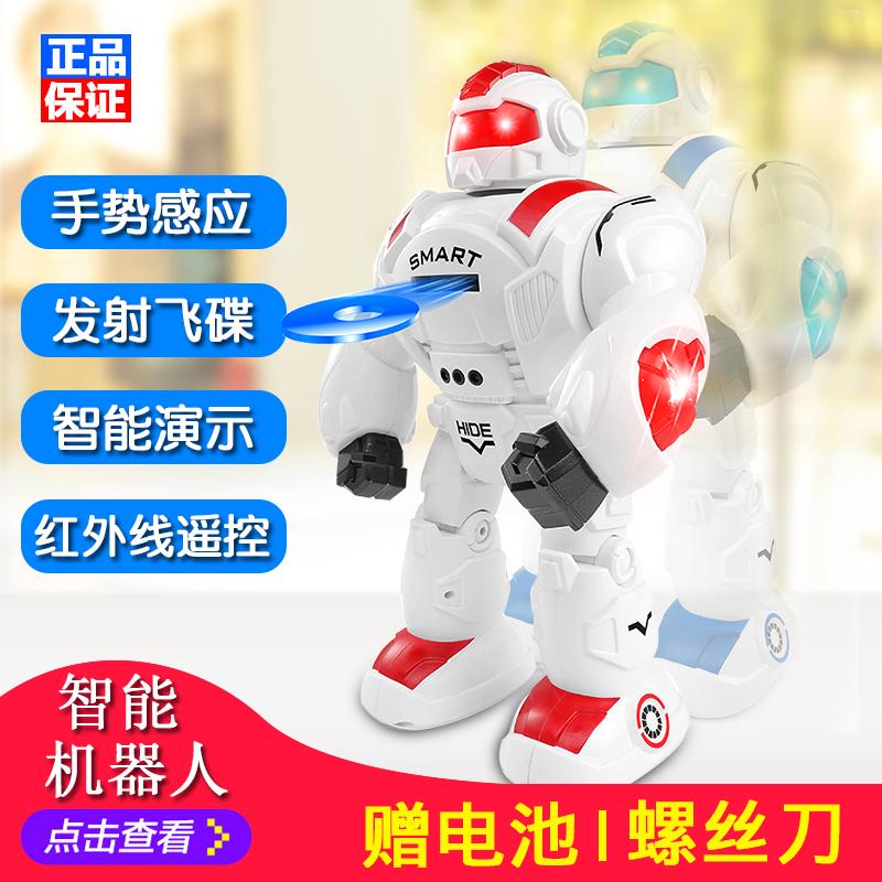 Игровые роботы Артикул 582760225624