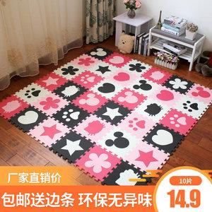 包郵環保兒童地板鋪泡沫地墊子拼圖塊塑料榻榻米地毯24片36片套裝