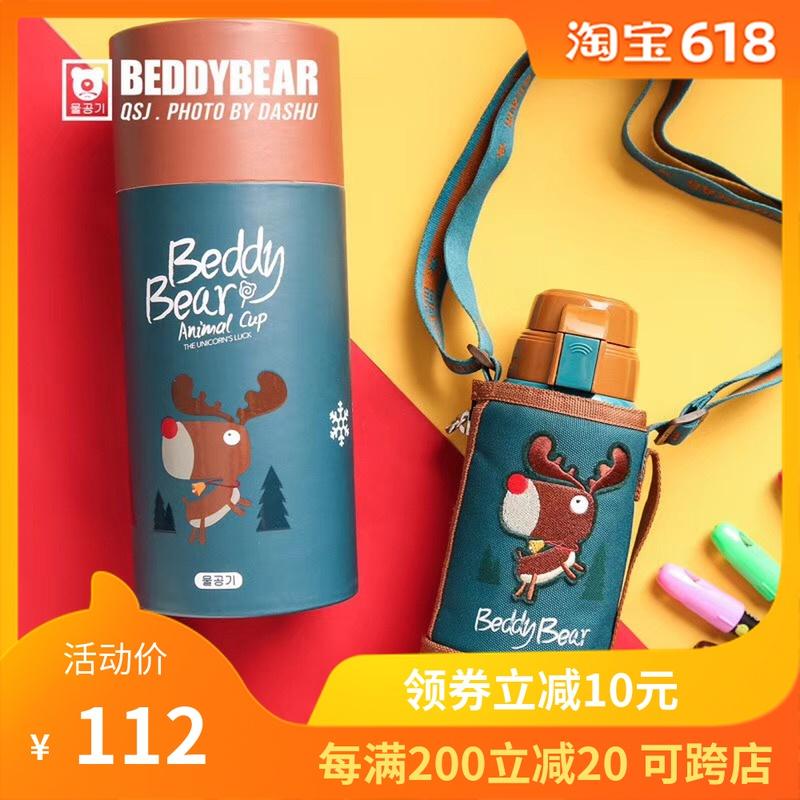 韩国杯具熊保温杯儿童水壶带吸管宝宝男女学生婴儿便携防漏水杯子淘宝优惠券
