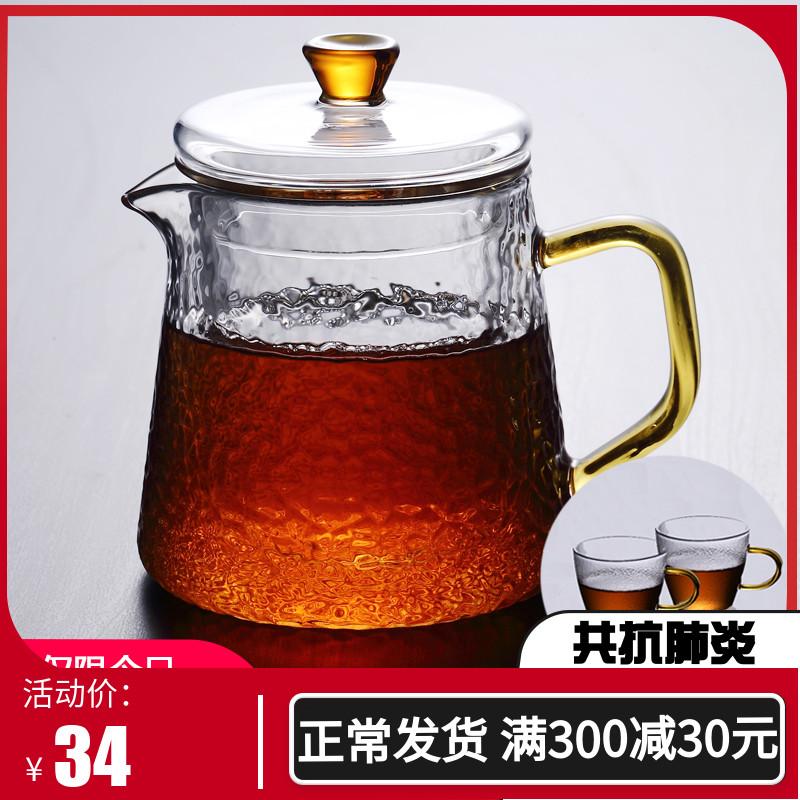 耐熱過濾功夫花茶壺煮茶沖茶器茶具套裝家用耐高溫玻璃泡茶壺單壺
