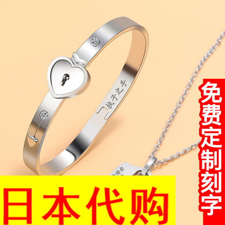 A pair of men and women interlocking, engraved concentric lock, eternal ring package