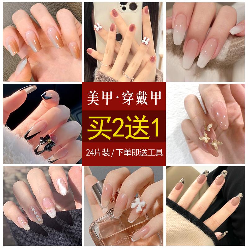 指甲贴片美甲贴片可穿戴美甲穿戴式女甲片成品可反复用拆卸指甲贴