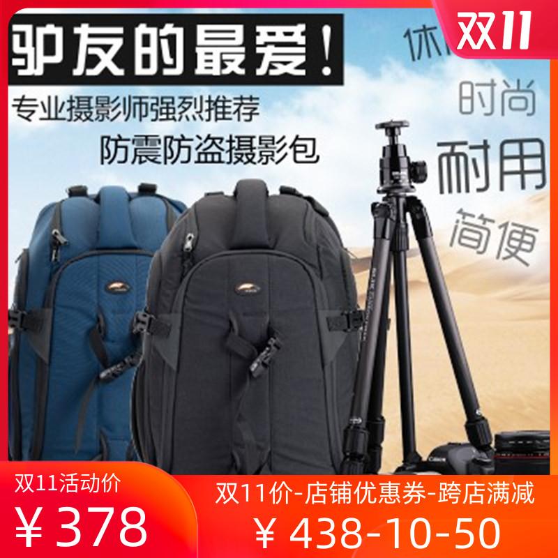 賽富圖SM專業單反相機包雙肩攝影包可側開快取防盜防震戶外旅行包