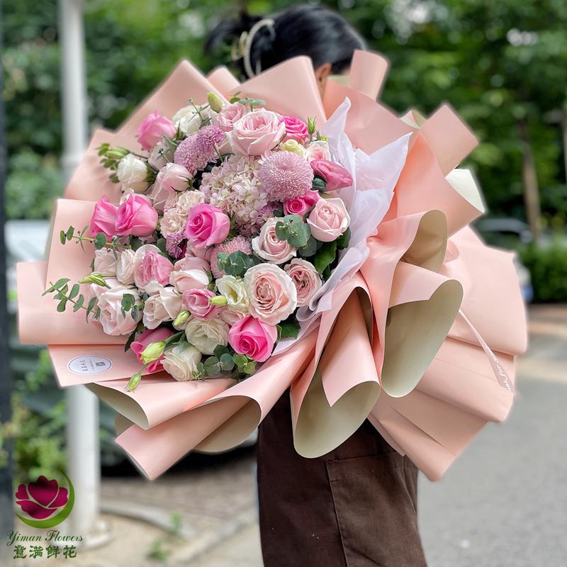 西安臨潼咸陽花束店の同城で、アジサイのバラとカーネーションの韓国式を混ぜて誕生日を迎えました。