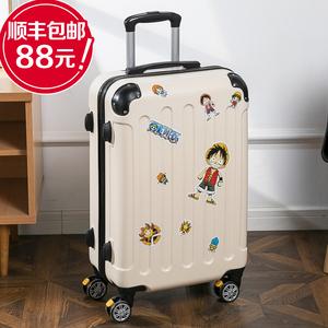 行李箱女小型轻便20寸学生男24万向轮拉杆旅行皮箱子26网红ins潮