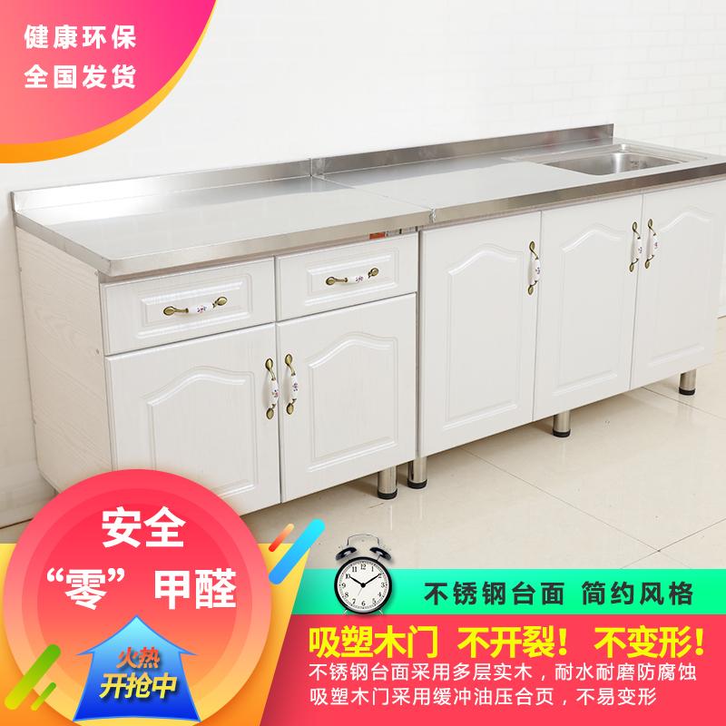 单体阳台柜厨房嵌入灶台柜子家用欧式橱柜定做整体厨柜不锈钢餐边