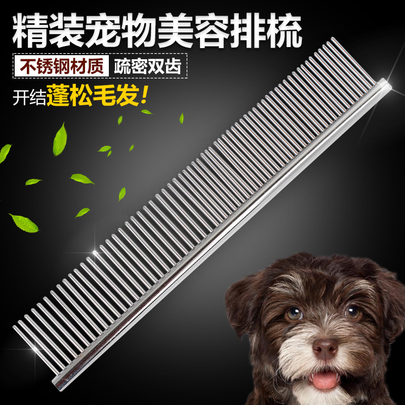 Полный 49 бесплатная доставка домашнее животное гребень не содержат объектив строка гребень кот гребень строка гребень собака гребень собаки и кошки чистый косметология