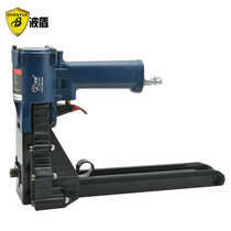 Wave Shield Pneumatic Sealing machine paper leather seal box nail gun nail gun baler sealing Machine BD-1935