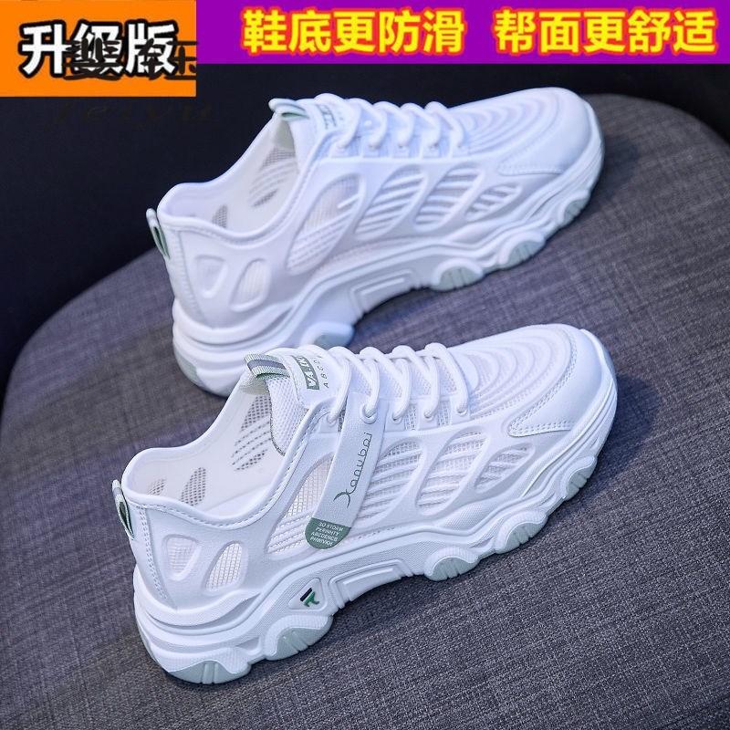 中國代購|中國批發-ibuy99|运动鞋女|老爹鞋女ins潮鞋子2021年新款夏季网鞋透气薄款小白运动休闲女鞋