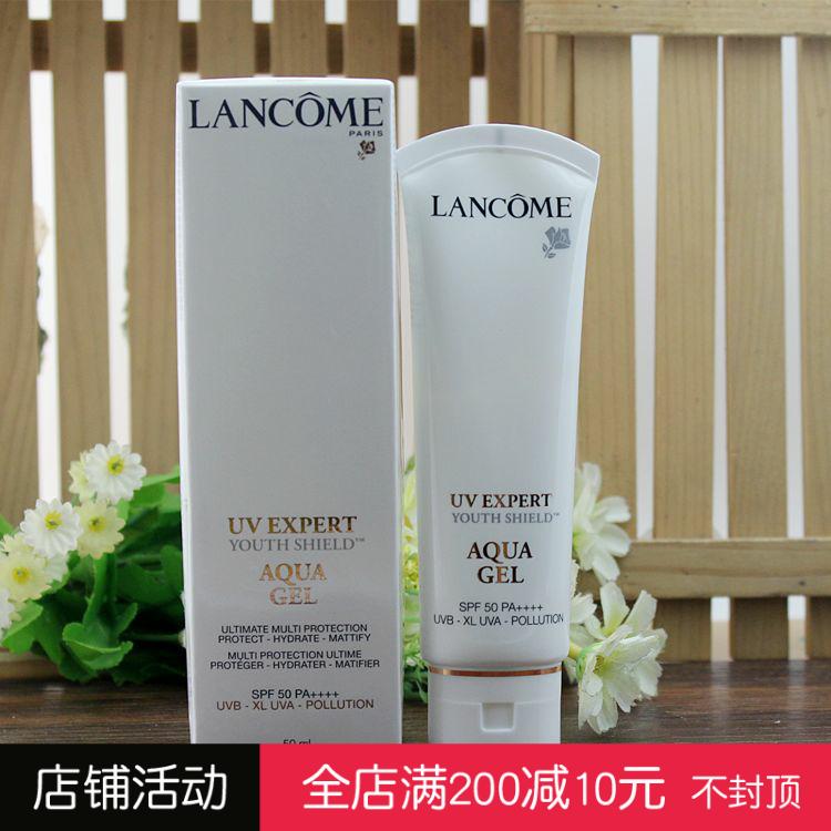 新版兰蔻UV小白管空气感柔皙清透隔离清爽型防晒乳50MLSPF50