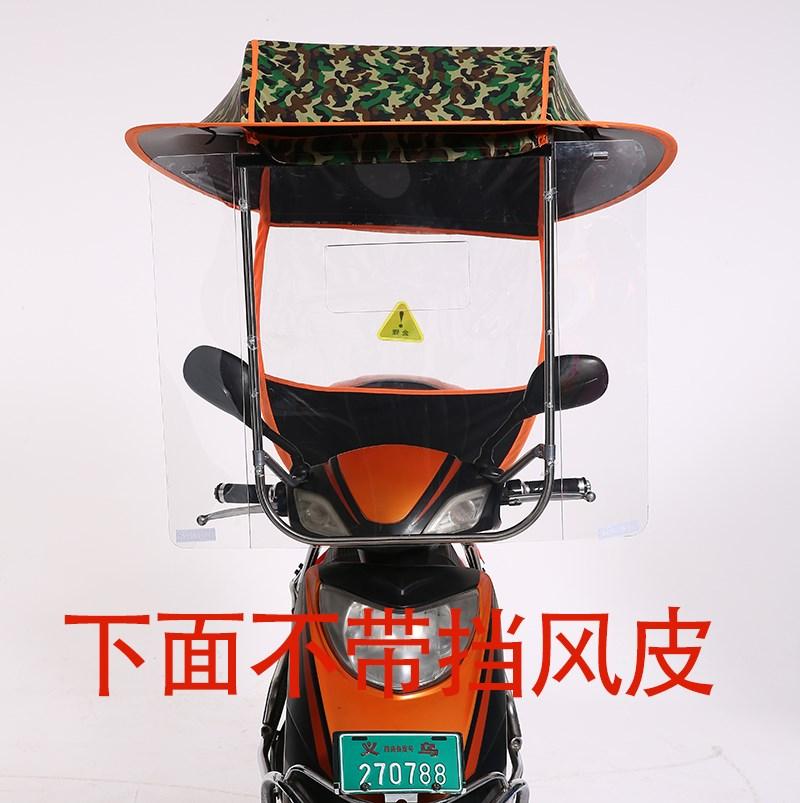 日本款封闭防晒电瓶挡风罩电动车摩托遮雨棚蓬新挡雨透明遮阳防雨