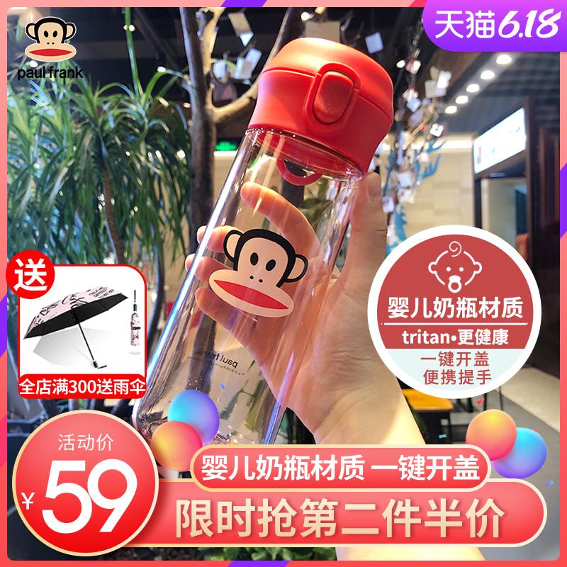 大嘴猴tritan水杯便携女塑料运动水壶男夏天中小学生儿童随手杯子