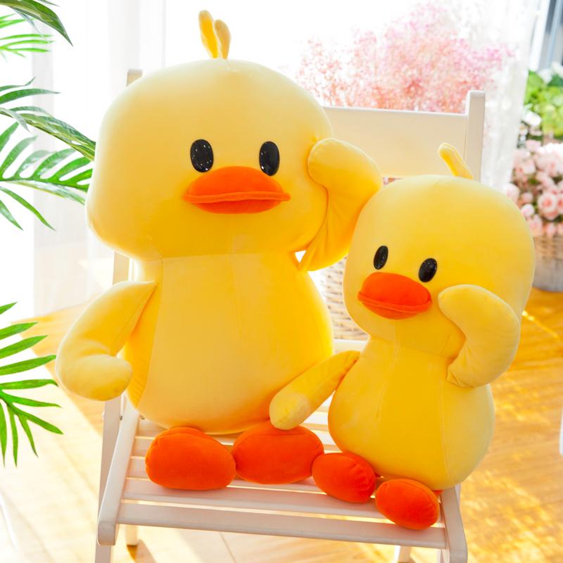 网红小黄鸭公仔抖音同款鸭子抱枕毛绒玩具布娃娃儿童玩偶生日礼物(用19元券)