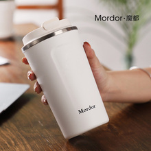 Modu insulated coffee cup 316 stainless steel water cup office handy Cup car mounted Mug simple and portable