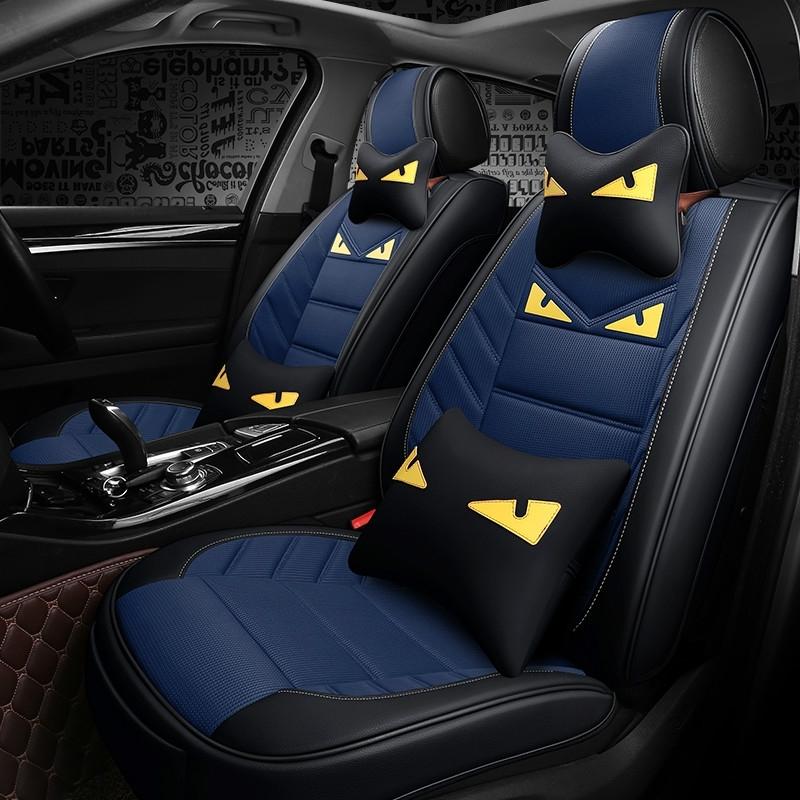 汽车座垫四季通用皮革座椅套专用小车冬季坐垫全包围座套新款坐套