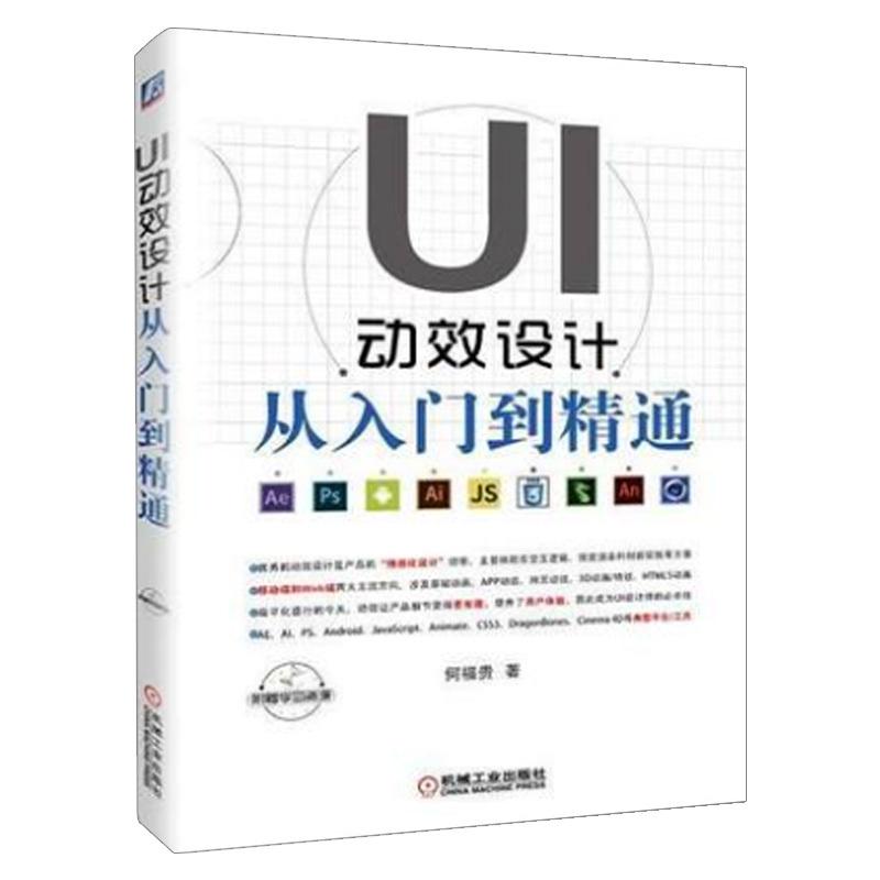 Проектирование и разработка интерфейса Артикул 587951277307