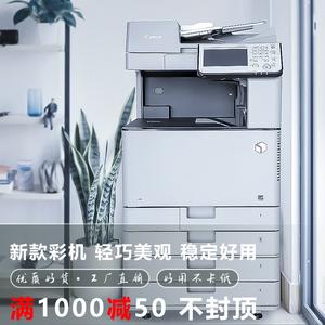 佳能a3彩色复印机激光一体机C3330多功能复合机办公双面复印无线