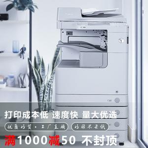 佳能黑白复合印机打印机一体a3办公打印机复印一体机商用大型激光