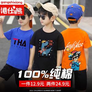 韩版潮童装夏季儿童短袖t恤纯棉中大童上衣2021新款男童半袖夏装