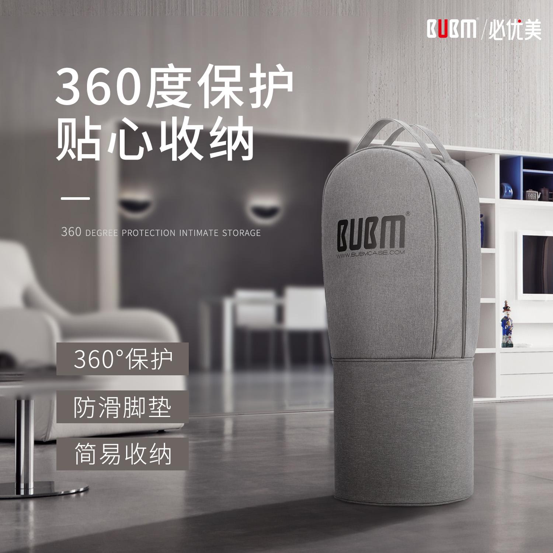 [快森何村贸易店数码收纳整理包]/戴森AM10空气加湿器收纳包风扇套月销量0件仅售206元