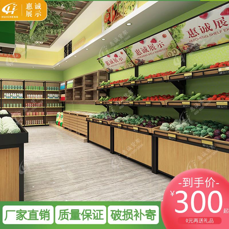 超市水果货架蔬菜货架超市蔬菜架果蔬架摆摊菜店蔬菜架水果架子