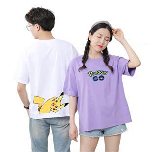 20韓版抖音皮卡丘情侶裝短袖ins超火港風半袖男女潮網紅T恤衫寬鬆