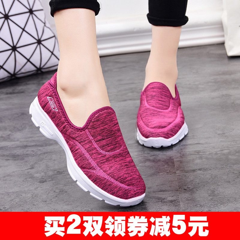 Simba recommends old Beijing cloth shoes womens sports and leisure mothers travel shoes