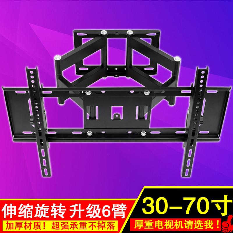 tcl曲面电视机65p6寸伸缩旋转挂架