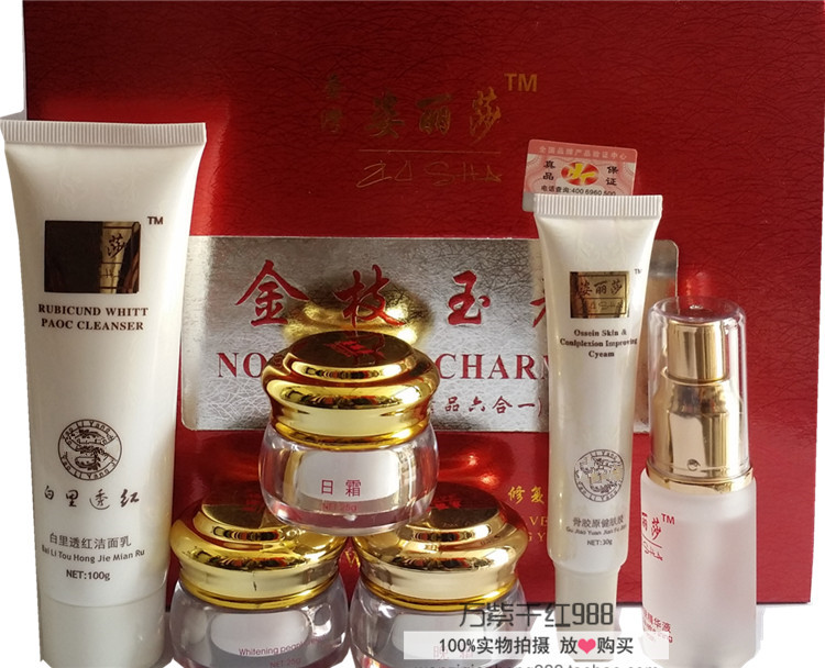 Genuine Taiwan pose Lisa, gold branch, jade face, white lining, red six in one set of cosmetics package