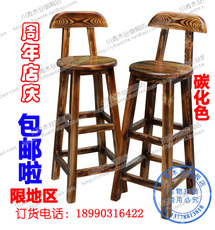 Барный стул Старинные твердой древесины бар