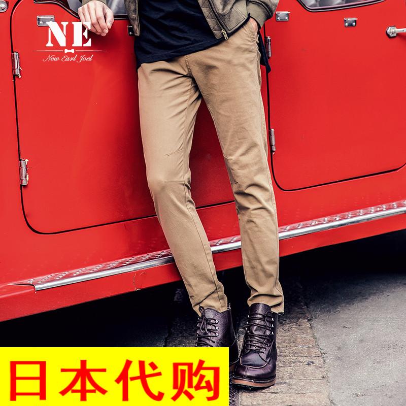 日本购【英伦风尚】秋冬新品 复古修身纯色休闲裤 英伦小脚裤长裤
