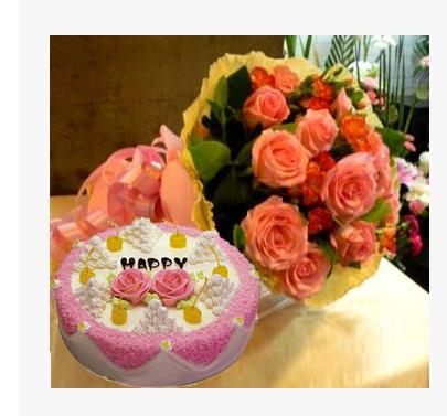 深セン南山区南山京基百納南頭前海蛇口ケーキ店生花店バラ誕生日ケーキ