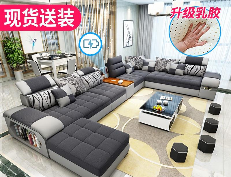 七件套布艺沙发组合大小户型转角可拆洗布乳胶贵位送茶几地毯USB