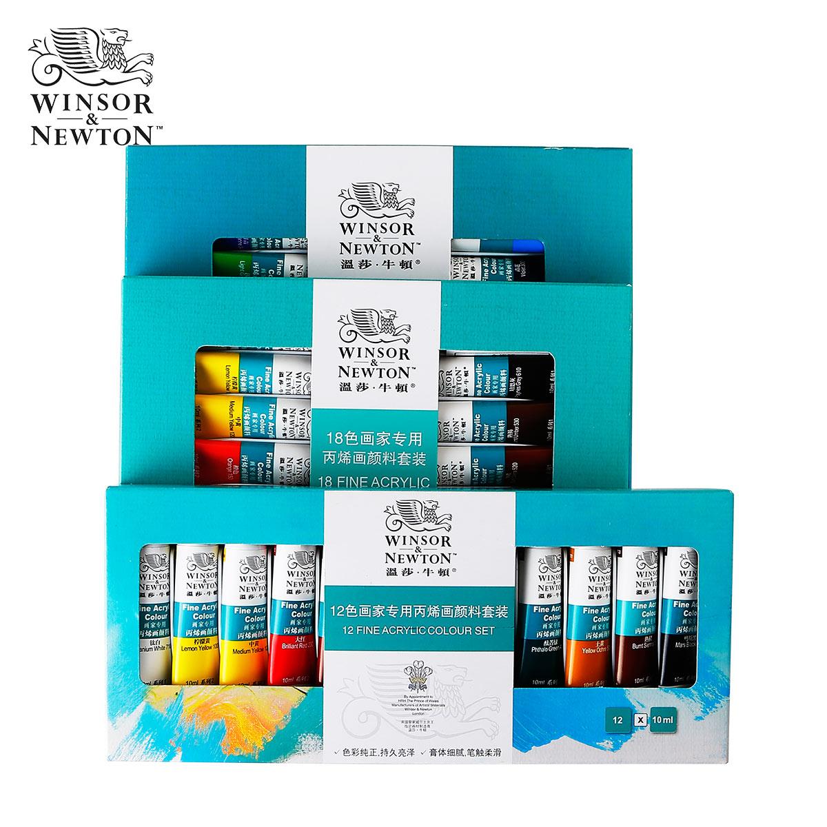 溫莎牛頓丙烯顏料套裝12色 18色 24色10ml牆繪手繪顏料防水不易色