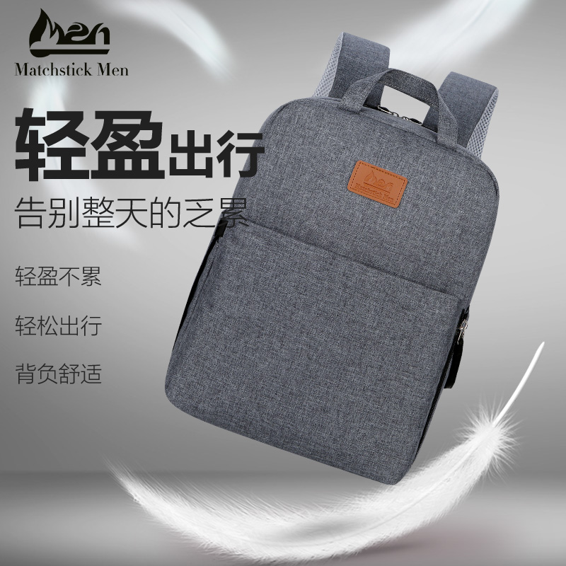 Matchman backpack mens business backpack large capacity computer bag waterproof camera bag middle school student schoolbag