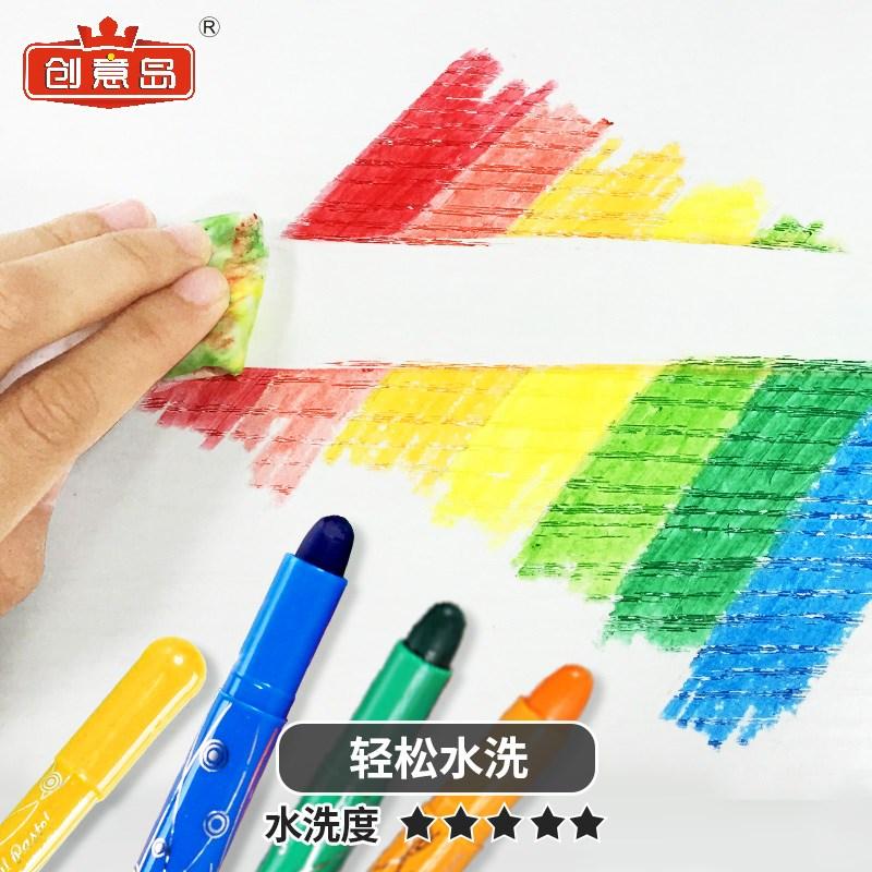 创意岛油画棒炫彩棒48色彩色蜡笔儿童绘画邮画棒小学生美术用品