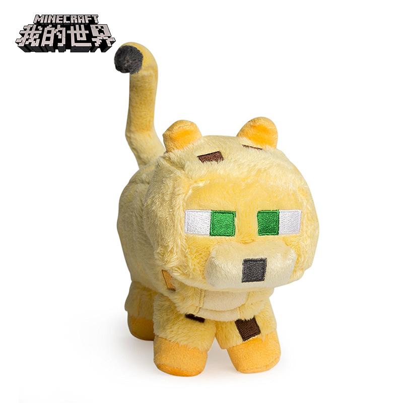 Minecraft我的世界玩具周边豹猫玩偶正版毛绒玩具公仔娃娃手办