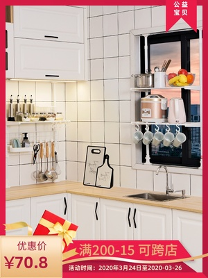 Kitchen telescopic rod sink receives window  hang frame rack,免费领取5元淘宝优惠卷