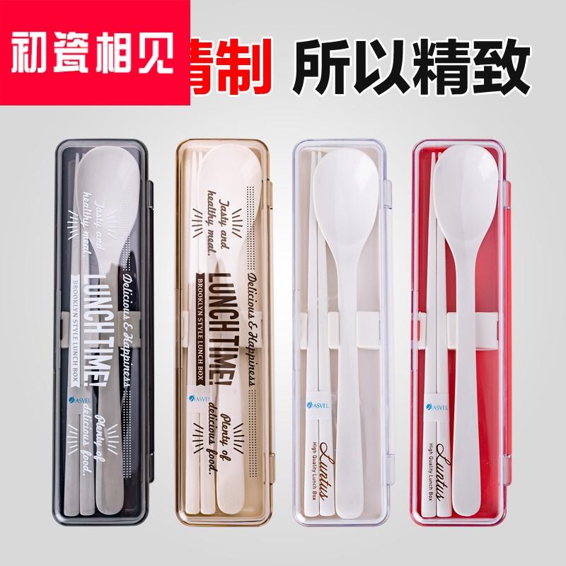 初瓷相见ASVEL筷子勺子套装 日式便携餐具塑料环保盒AS树脂2件套,可领取15元天猫优惠券
