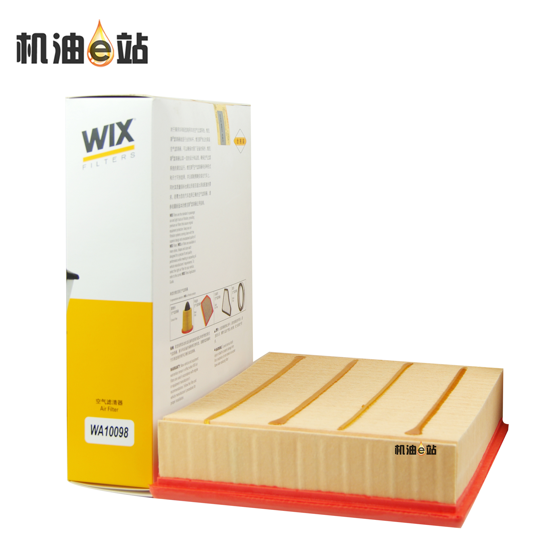 维克斯wa10098适用于上汽大众奥迪