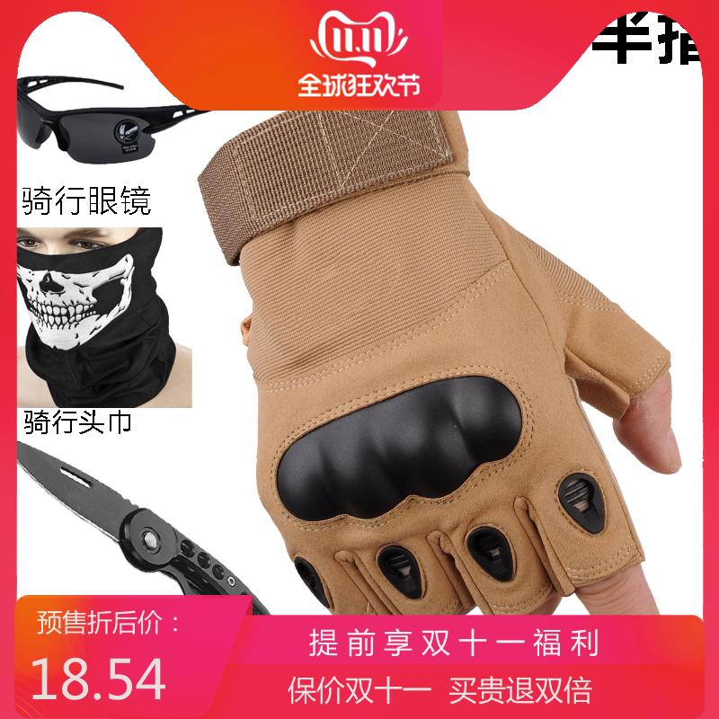 切開防止手袋裁断防護骨とは、戦術綱渡り作戦の鉄手袋による魚金属特殊兵のことです。