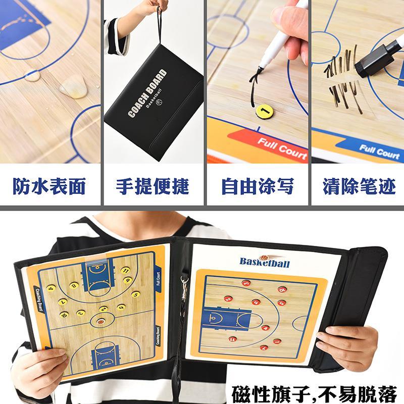 。配件板篮球磁性滴胶磁粒战术磁片足球棋子白板笔板擦黑板数字檫