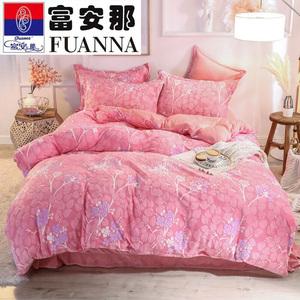 【富安那】6D雕花绒四件套珊瑚绒双面被套加厚秋冬季保暖床上用品
