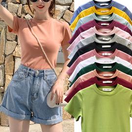 2021夏基础款纯色洋气小圆领T恤女短袖修身纯棉百搭紧身打底上衣