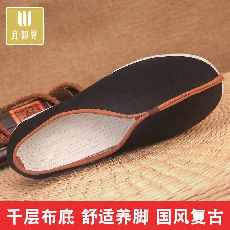 僧鞋新品千层底居士鞋棉麻和尚鞋子男中国风禅意老北京布鞋