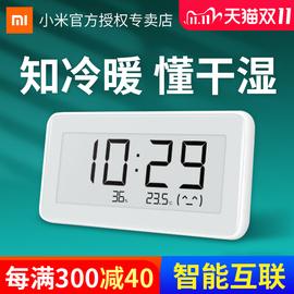 米家温湿监测电子表Pro蓝牙电子家用婴儿房室内高精密温湿度计钟表图片
