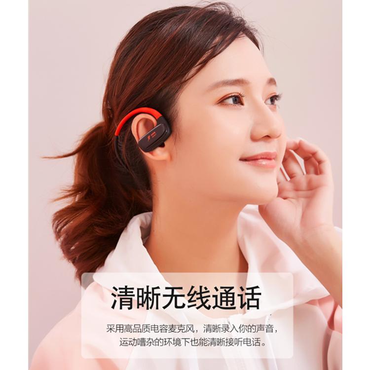 7级游泳耳机防水专业健身运动跑步蓝牙耳机带8G内存头戴式MP3耳机