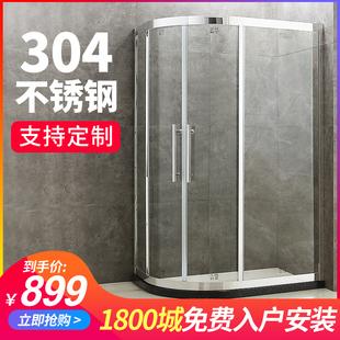 简易不锈钢淋浴房弧扇形整体浴室洗澡间淋浴房隔断钢化移门可定制图片