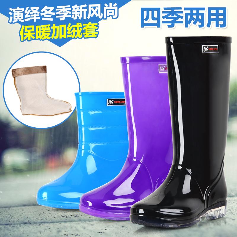 中筒雨鞋女时尚韩版潮流高筒雨靴女式水靴防滑春夏季女款水鞋防水